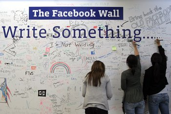 Use the Facebook wall for promotional purposes.